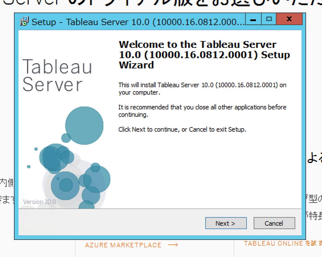 upgrade-tableau-server-v10_04