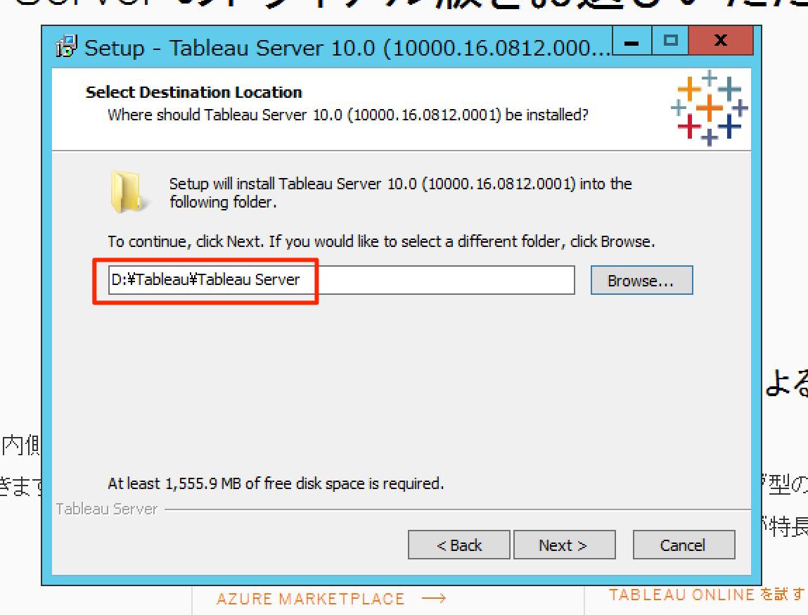 upgrade-tableau-server-v10_05