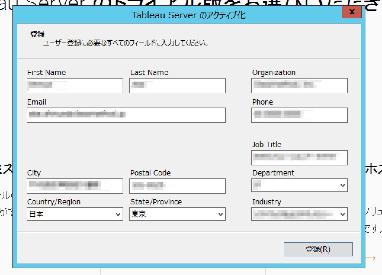 upgrade-tableau-server-v10_06