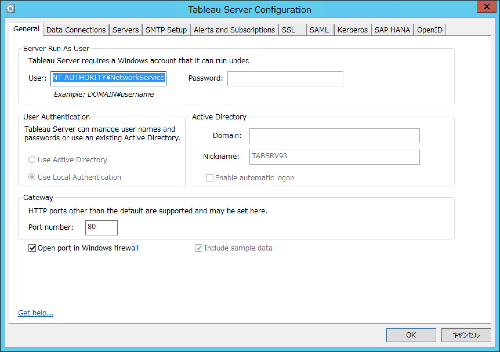 upgrade-tableau-server-v10_07