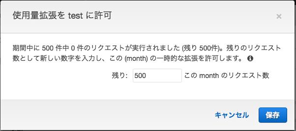 usage_plan9