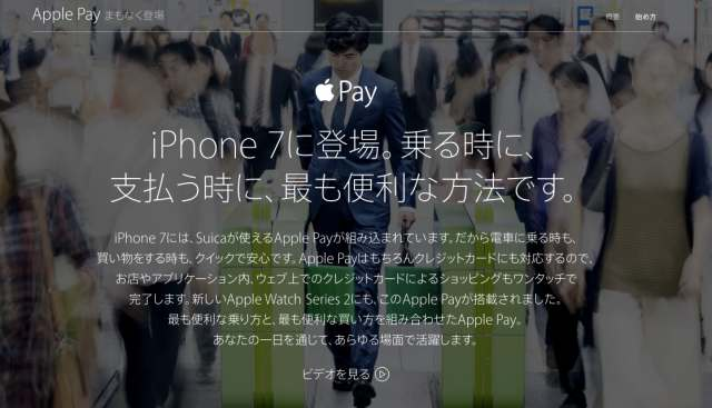 ApplePay_01