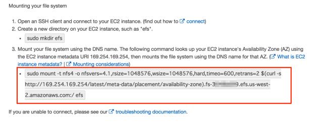 Elastic_File_System_Management_Console 4