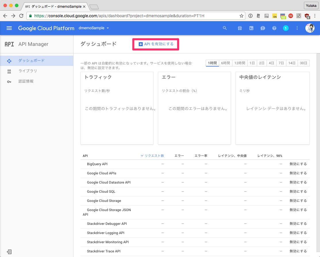 GoogleAPI_04