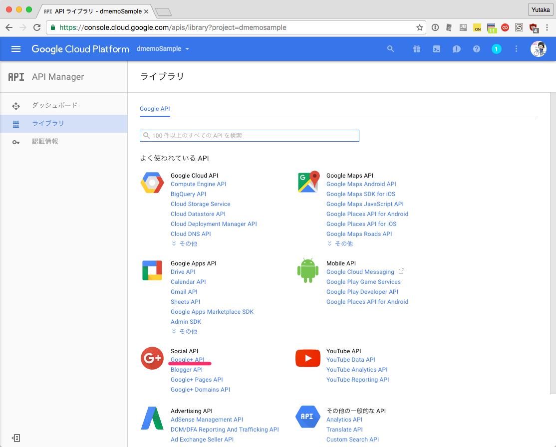 GoogleAPI_05