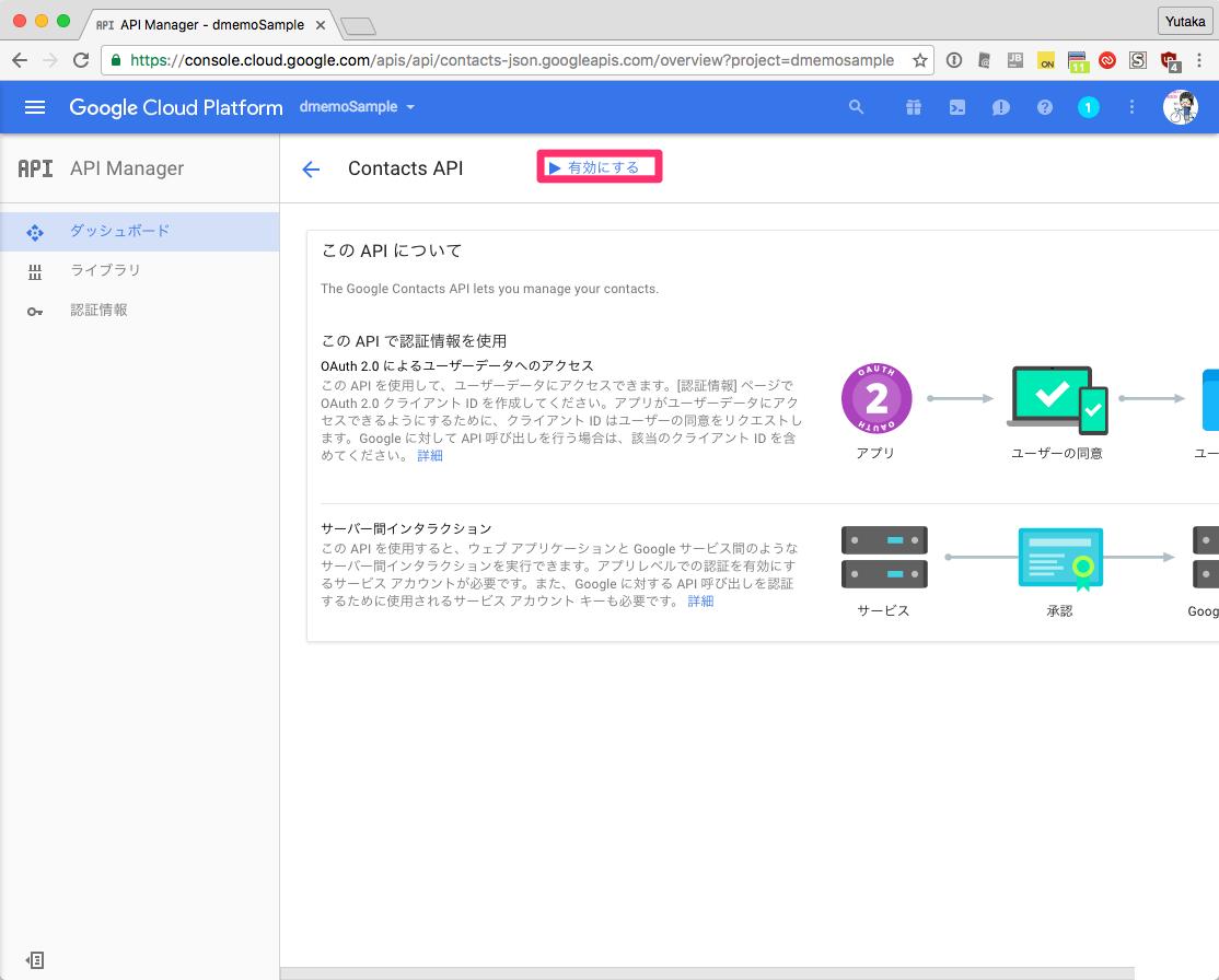 GoogleAPI_08