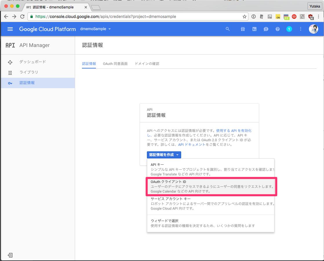 GoogleAPI_09
