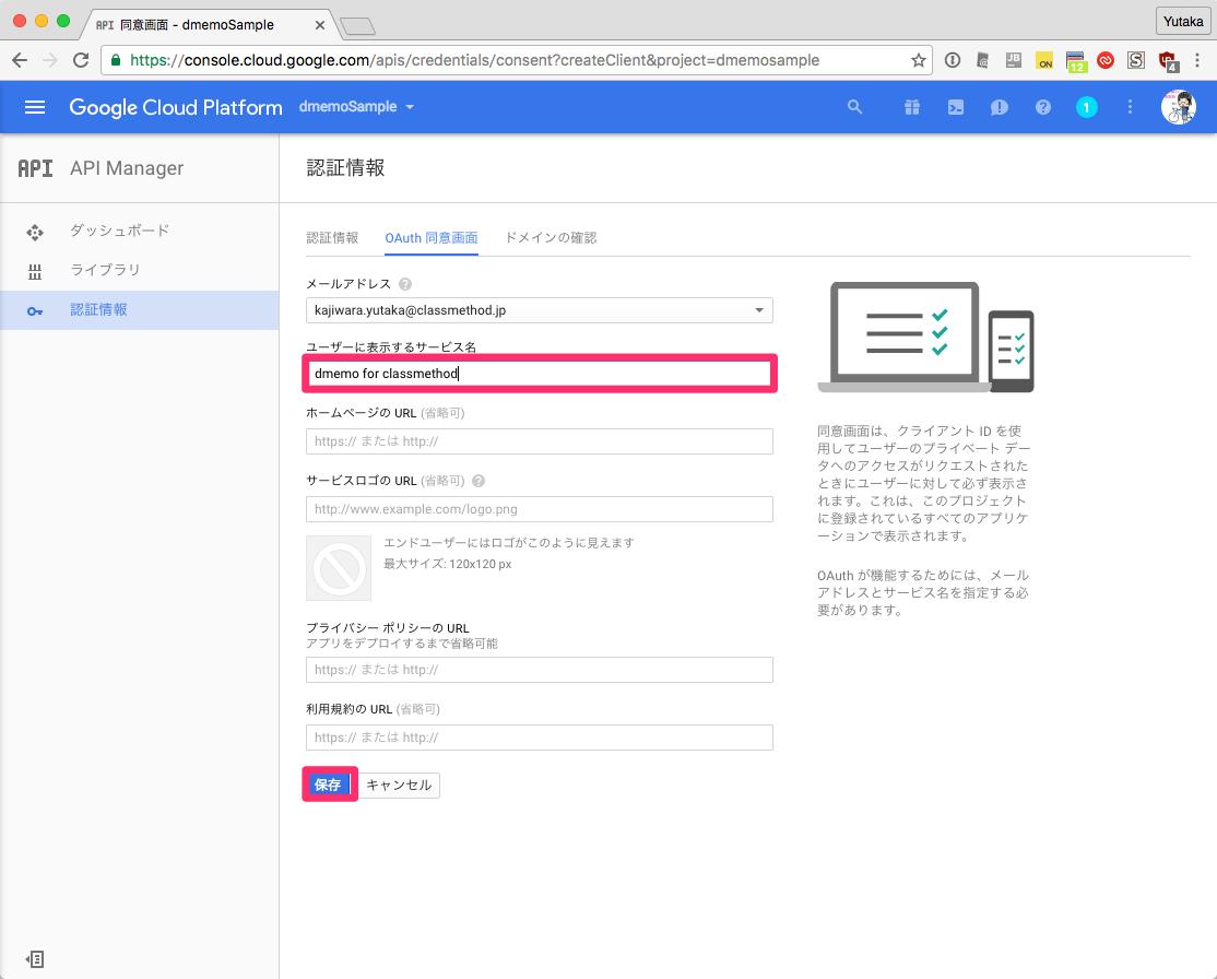 GoogleAPI_11