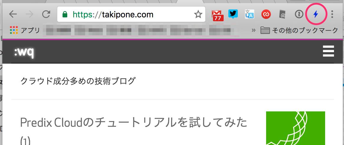 cf-http203