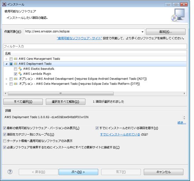 画像1_lambda_plugin