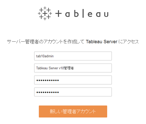 google-apps-and-tableau_10