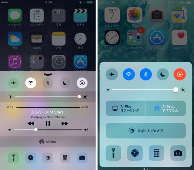 iOS1002