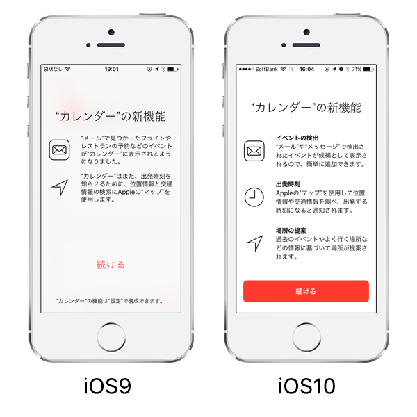 iOS10Design_button