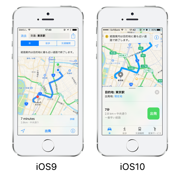 iOS10Design_map