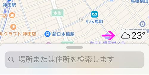 iOS10_map_02