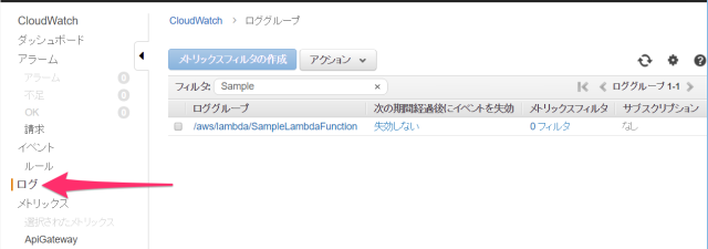 lambda_log1
