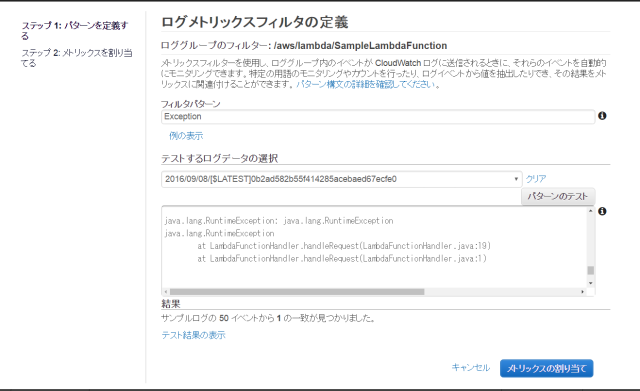 lambda_log_5