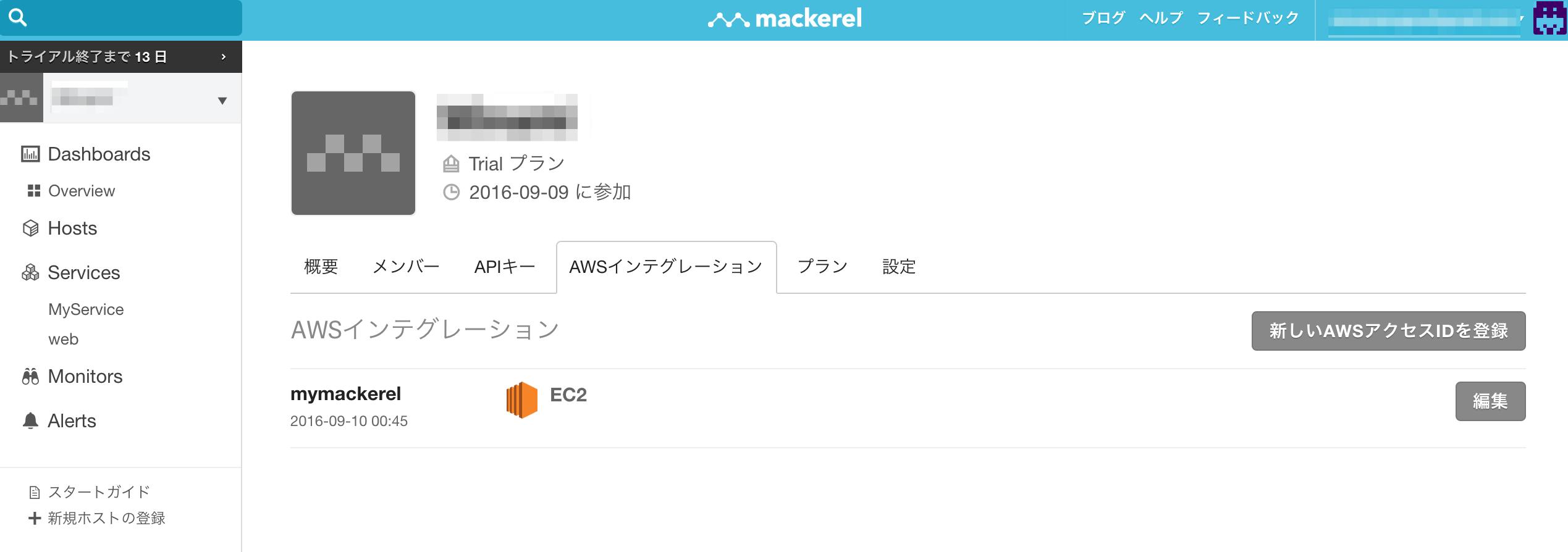mackerel-aws