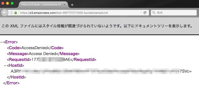 小ネタ】AWS CLIでS3のPre-Signed URLを生成できるようになっ