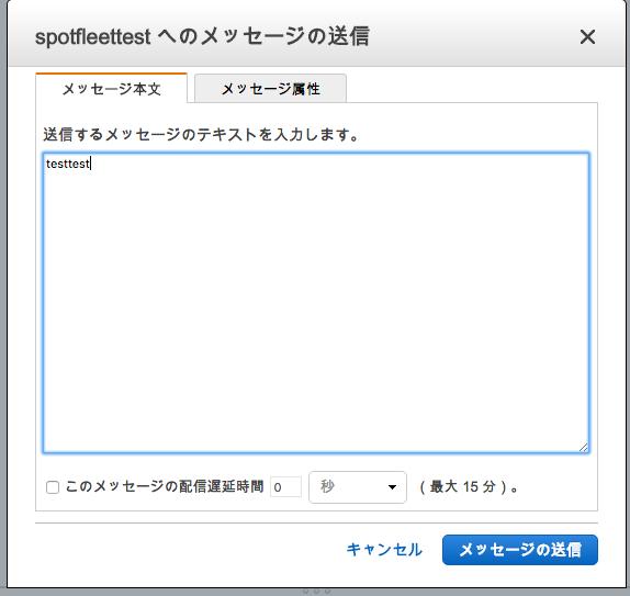 spotfleetas9