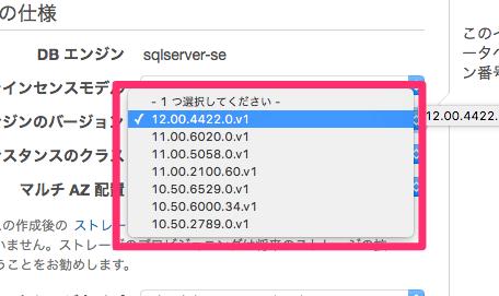 SQL Server Engine