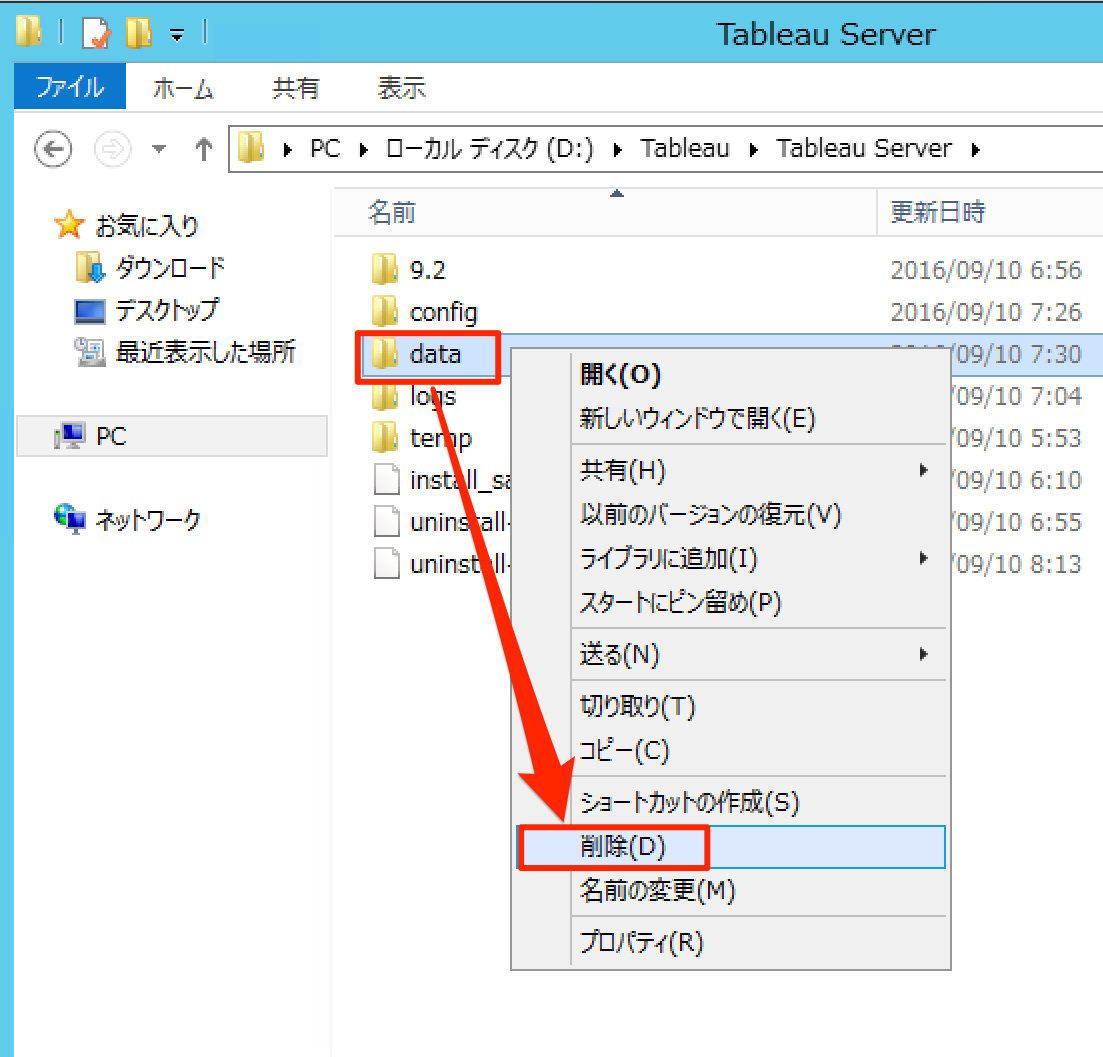 tableau-server-downgrade_12