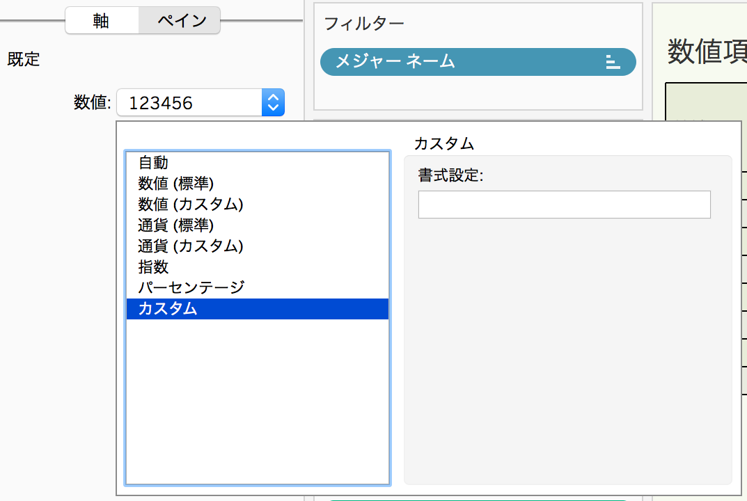 tableau-tips-formatting-japanese-style_08