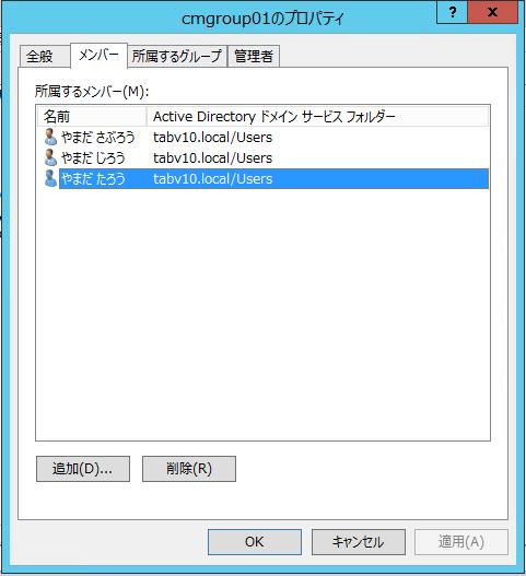 tabsv10-ad_02