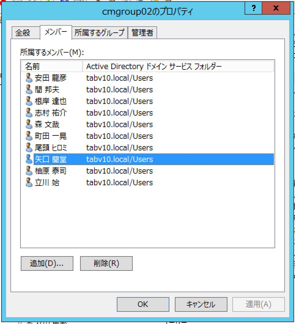 tabsv10-ad_04
