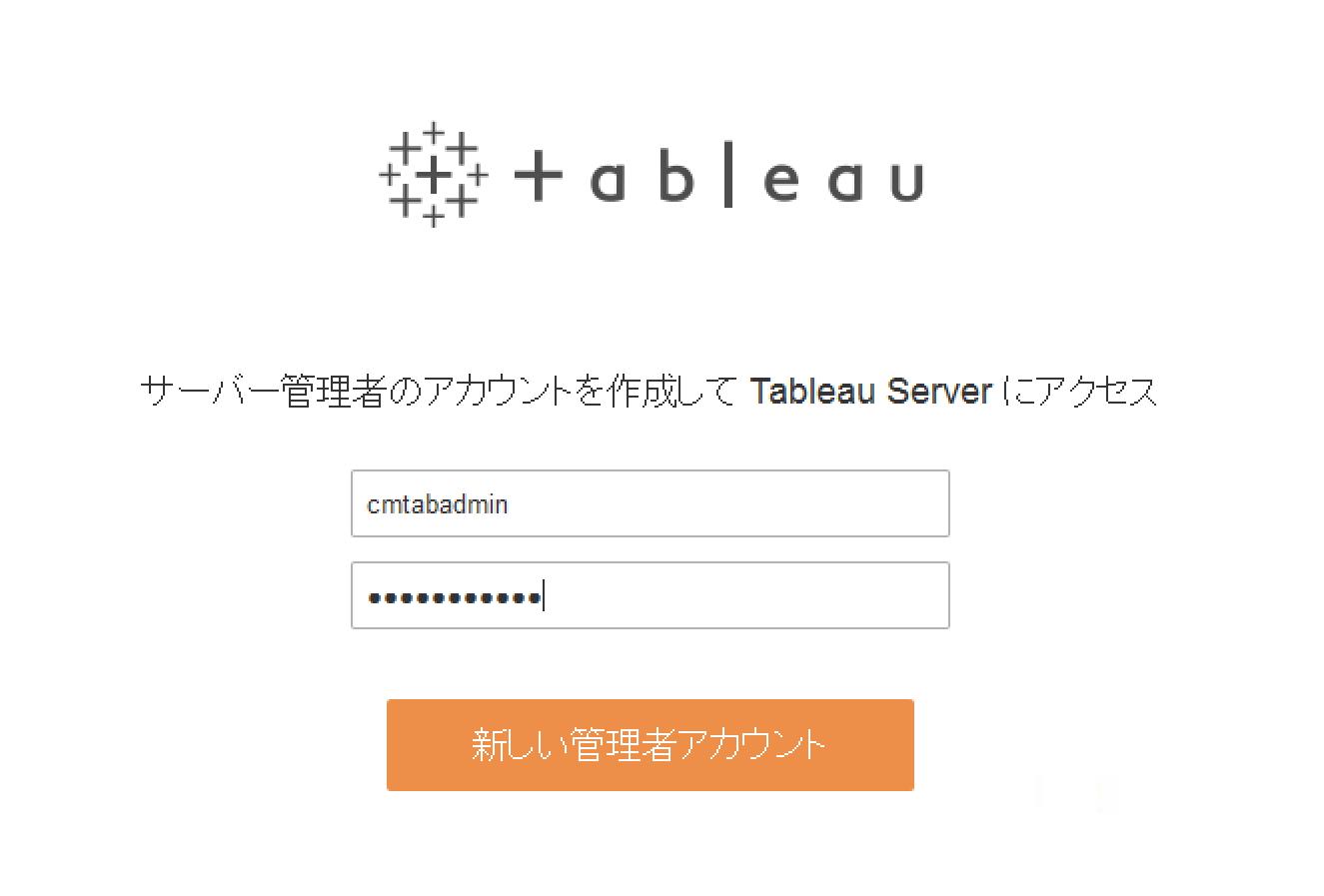 tabsv10-ad_13