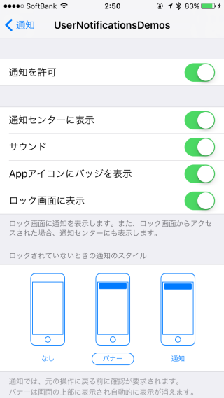 user-notifications-framework-14-1