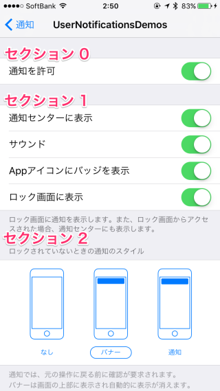 user-notifications-framework-14-2