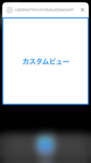 user-notifications-ui-framework-2-3