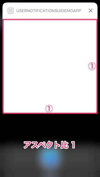 user-notifications-ui-framework-2-4