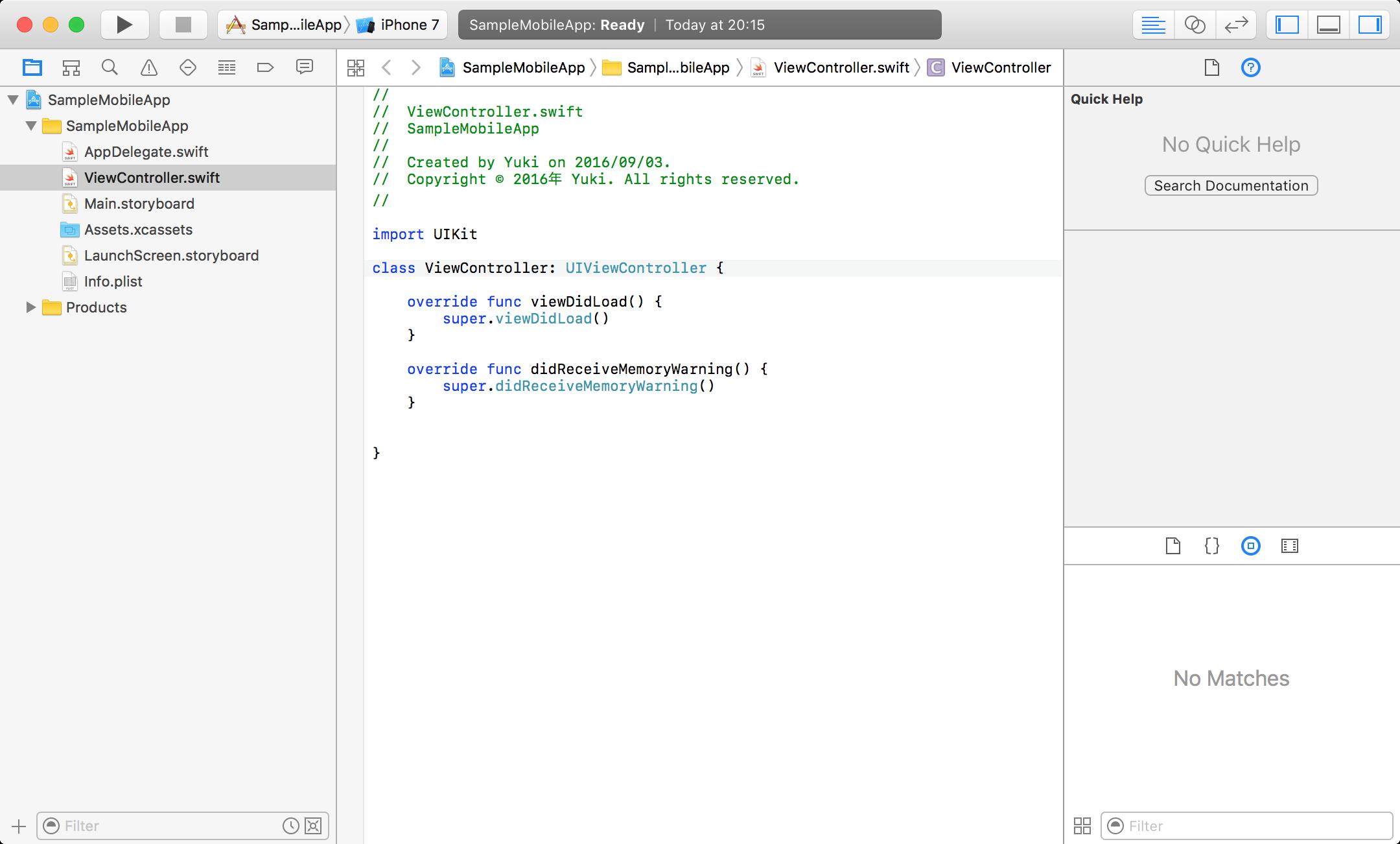 xcode-source-editor-ext-debug-02