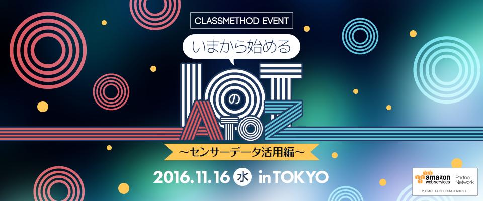 960x400_tokyo (2)