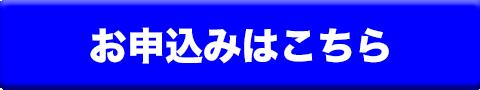 entry_button