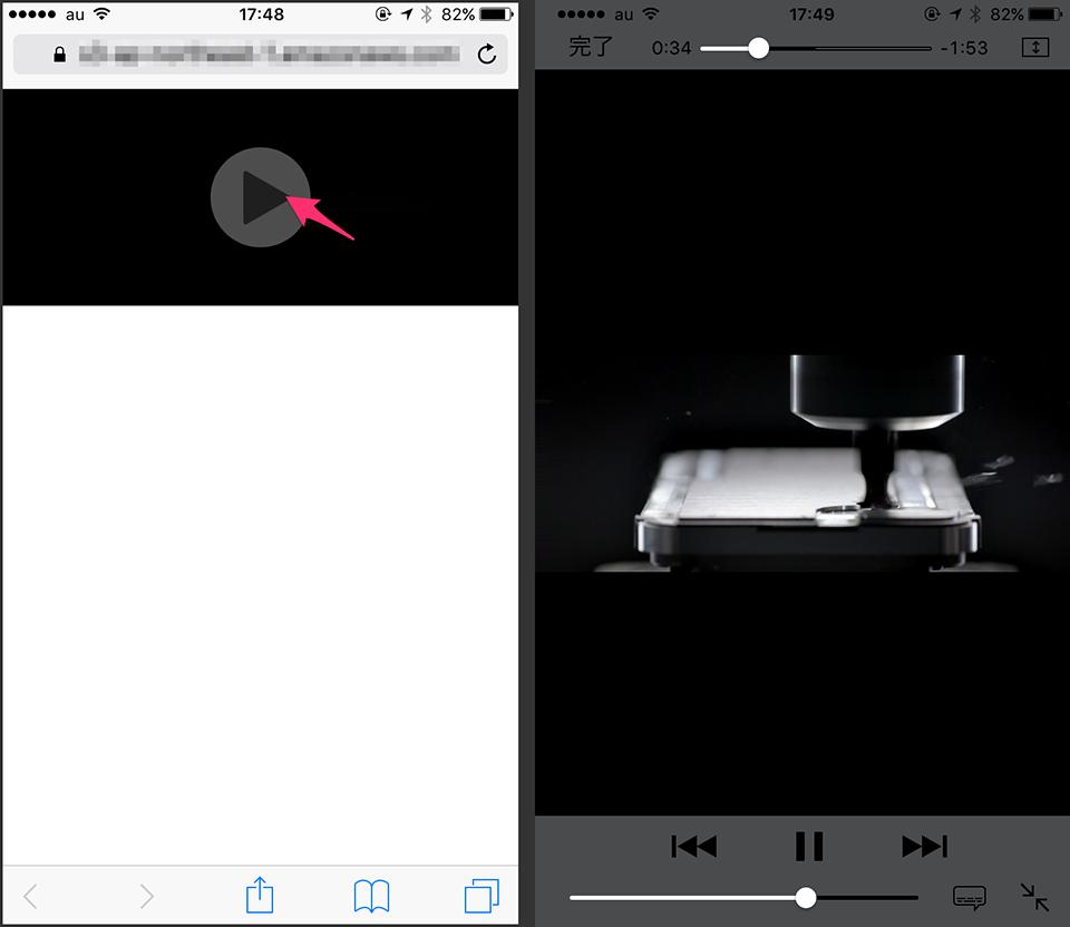 Safari 10.0 で Html内の動画をインライン再生ができる!