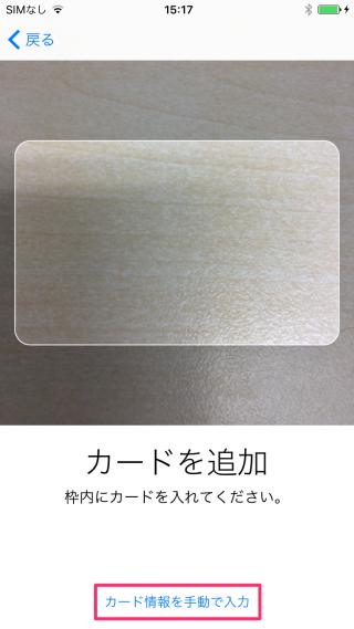 ios-10-applepay-for-developers-2-05