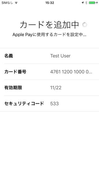 ios-10-applepay-for-developers-2-11