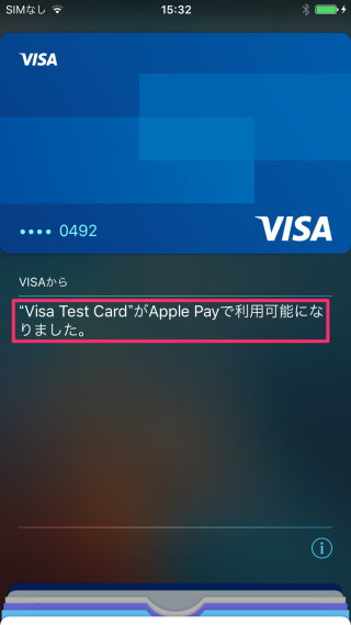 ios-10-applepay-for-developers-2-13
