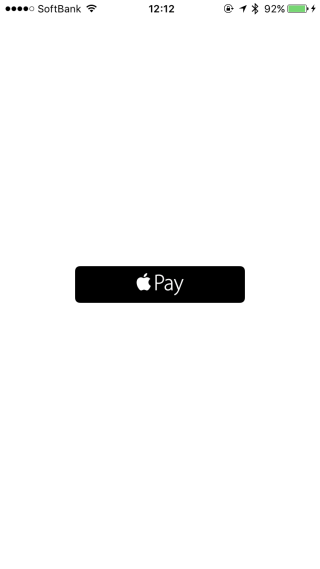 ios-10-applepay-for-developers-3-01