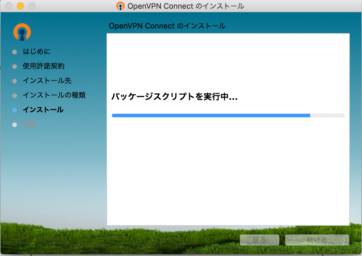 openvpn-install-tochu