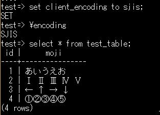 select-sjis-2