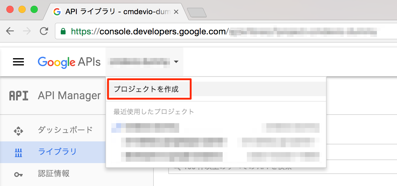 tableau-googleapps-openid-integration_01