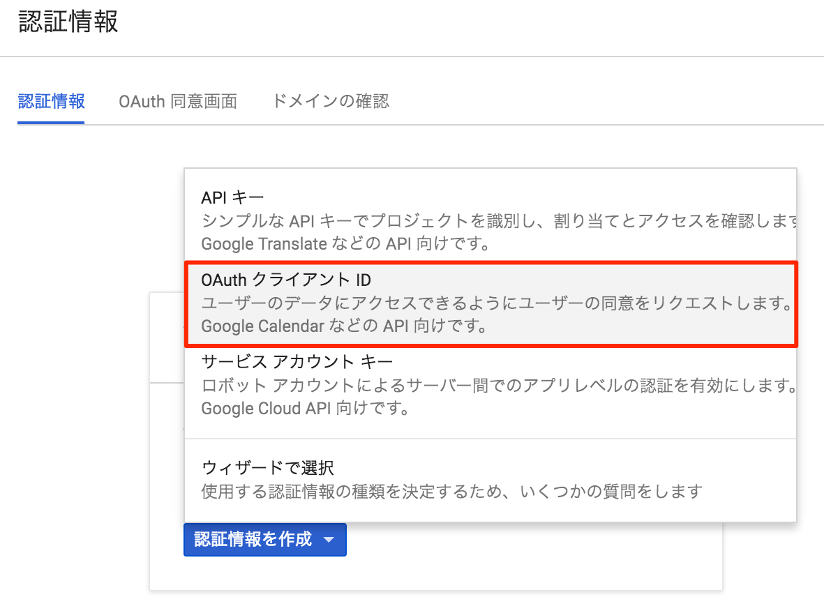 tableau-googleapps-openid-integration_04