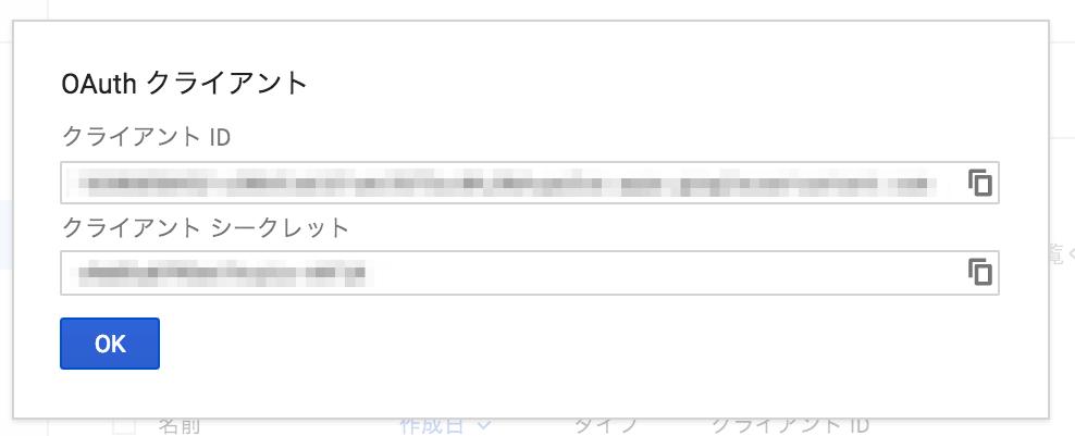 tableau-googleapps-openid-integration_08