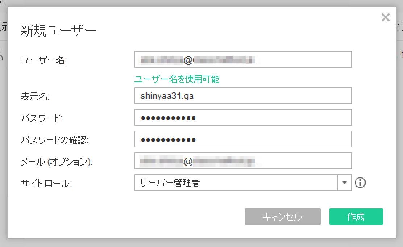 tableau-googleapps-openid-integration_09