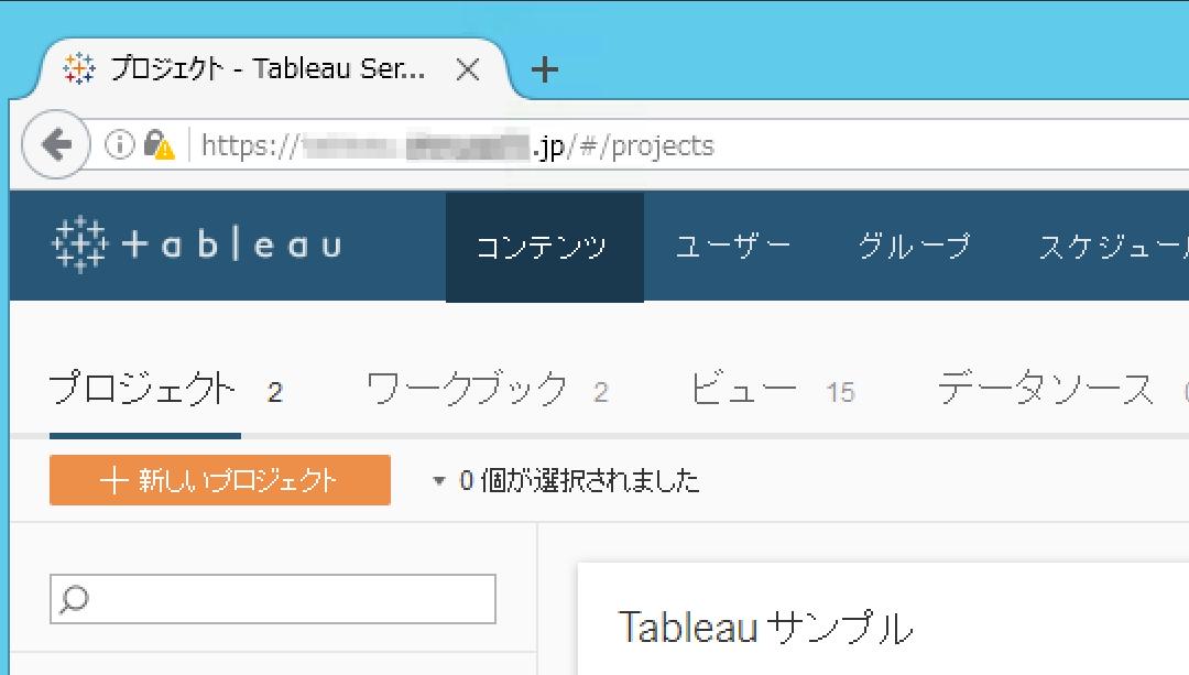 tableau-googleapps-openid-integration_11