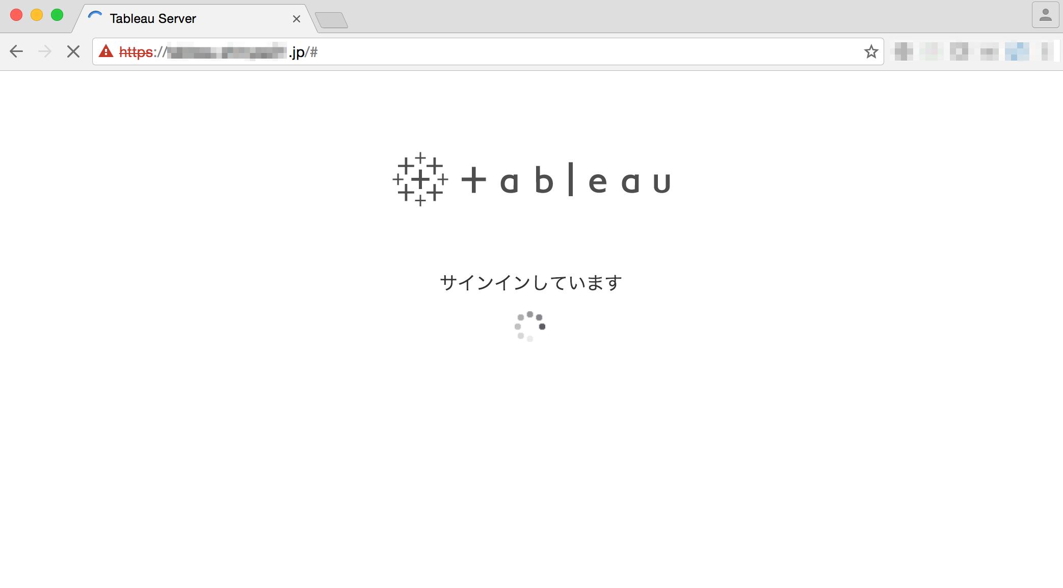 tableau-googleapps-openid-integration_16